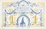 Banknoten Pontoise (78). Union du Commerce et de l'Industrie. Billet. 1 franc, série F. 17var