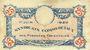 Banknoten Pyrénées Orientales (66). Syndicats Commerciaux. Billet. 25 centimes 1.6.1920, série F