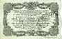 Banknotes Cambrai (59). Syndicat de Communes de la Région de Cambrai. Billet. 50 cmes 10.5.1916, série C
