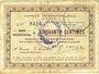 Banknotes Etréaupont (02). Commune. Billet. 50 centimes 13.8.1915