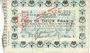 Banknotes La Fère (02). Ville. Billet. 2 francs 30.11.1914, série I