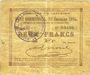 Banknotes Lallaing (59). Commune. Billet. 2 francs 13.11.1914, 10e émission 1915, série C