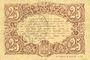 Banknotes Lille (59). Ville. Billet. 25 cmes 13.7.1917, série N