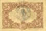 Banknotes Lille (59). Ville. Billet. 25 cmes 13.7.1917, série Y