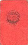 Banknotes Miramont (31). Union Commerciale. Billet. 5 centimes