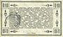 Banknotes Péronne (80). Bon de guerre de la Région de Péronne. Billet. 10 centimes