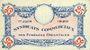Banknotes Pyrénées Orientales (66). Syndicats Commerciaux. Billet. 25 centimes 1.6.1920, série B