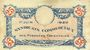 Banknotes Pyrénées Orientales (66). Syndicats Commerciaux. Billet. 25 centimes 1.6.1920, série F