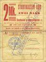 Banknotes Ribeauvillé (Rappoltsweiler) (68). Ville. Billet, carton. 2 mark. Annulation à l'avers par cachet