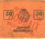 Banknotes Roubaix (59). Billet. 50 centimes, armoiries (5 mm)