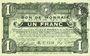 Banknotes Roubaix et Tourcoing (59). Billet. 1 franc du 20.4.1916, 7e série. N° 1519