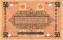 Banknotes Plassenburg. Offizier- Gefangenenlager. Billet. 50 mark, série E, annulation par perforation