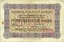 Banknotes Allemagne. Glogau (Glogow, Pologne). Stadt. Billet. 500 mark 22 sept 1922, série (Reihe) E