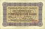 Banknotes Allemagne. Glogau (Glogow, Pologne). Stadt. Billet. 500 mark 22 sept 1922, série (Reihe) F