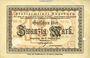 Banknotes Augsburg. Stadt. Billet. 20 mark 15.10.1918, perforation