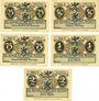 Banknotes Belgard am Persante (Bialogard, Pologne). Stadt. Billets. 25 pf, 50 pf, 75 pf, 1 M, 2 M