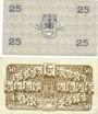 Banknotes Bergisch-Gladbach. Stadt. Billets. 25 pf, 50 pf 1.7.1917