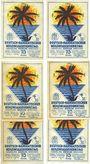 Banknotes Berlin. Deutsch-Hanseatischer Kolonialgedenktag. Billets. 75 pf (6ex) 4.11.1921