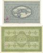 Banknotes Bonn. Stadt und Landkreis Bonn und Siegkreis. Billets. 5 mark, 10 mark n.d.
