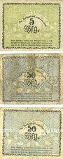 Banknotes Borkum. Gemeinde. Billets. 5 pf, 50 pf (2ex) 10.6.1918