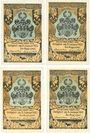 Banknotes Celle. Stadt. Billets. 25 pf, 50 pf, 75 pf, 100 pf (1922)