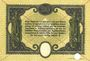 Banknotes Chemnitz. Stadt. Billets. 20 mark 28.10.1918