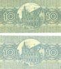 Banknotes Cologne. Stadt. Billets. 10 pf (2ex) 1.6.1918, série (Reihe) C19 (Cöln), série (Reihe) C28 (Köln