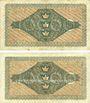 Banknotes Cologne. Stadt. Billets. 10000 mark (2ex) 1.2.1923, série (Reihe) A, L