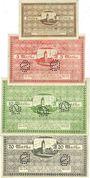 Banknotes Darmstadt. Stadt. Billets. 50 pf, 5 mk, 10 mk, 20 mk 1.11.1918
