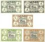 Banknotes Diez. Stadt. Billets. 10, 25, 50 pf  décembre 1920 ; 10 pf, 50 pf décembre 1920 (1921)