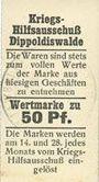 Banknotes Dippoldiswalde. Kriegs-Hilfsausschuß. Billet. 50 pf (26.10.1916)