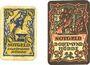 Banknotes Dortmund und Hörde. Städte und Kreise. Billets. 10 pf, 25 pf 1.7.1920