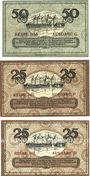 Banknotes Dresden-Altstadt Amtshauptmannschaft billets  50pf n.d-31.12.1918 25 pf -31.12.1919, 25 pf