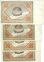 Banknotes Duisburg-Meiderich. Rheinische Stahlwerke. Billets. 2 millions de mark 14.8.1923 (4 ex)