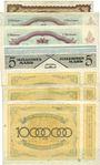 Banknotes Duisburg Stadt. Billets 500000 mk, 1 million  mk(2ex), 5 millions mk, 10 millions mk 1923