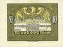 Banknotes Düsseldorf. Phoenix. Billet. 50 millions de mark du 15.9.1923, série (Reihe) 22