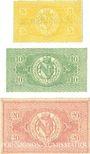 Banknotes Emmendingen. Stadt. Billets. 5 pf, 10 pf, 20 pf 1.8.1917