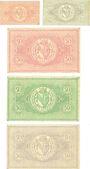 Banknotes Emmendingen. Stadt. Billets. 5 pf, 10 pf, 50 pf (3 ex) 1.8.1917