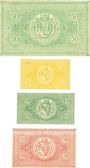 Banknotes Emmendingen. Stadt. Billets. 50 pf, 5 pf, 10 pf, 20 pf  1.8.1917