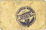 Banknotes Erbach-Reiskirchen. Gemeinde. Billet. 50 pfennig (1917), au dos, numérotation manuscrite en noir...