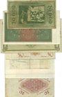 Banknotes Essen. Fried Krupp Aktiengesellschaft billets 20000, 100000, 1, 50 millions, 20000,1,10,20 milli. mk