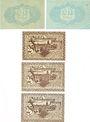 Banknotes Frankfurt am Main. Billets. 50 pf (2ex), série E, G, 1917, 25 pf (3ex) sans série , série B, D, 1919
