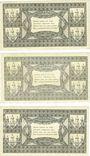 Banknotes Friedeberg N. M. (Strzelce Kraj., Pologne). Stadt. Billets. 10, 25, 50 pf 13.9.1920