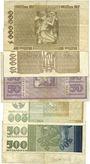 Banknotes Gelsenkirchen. Gelsenkirchener Bergwerks-Aktien-Gesellschaft. Lot de 6 billets. 1923