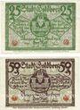 Banknotes Goldberg. Stadt. Billets. 25 pf, 50 pf 1.4.1921