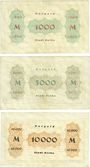 Banknotes Gotha. Stadt. Billets. 1 000, 5 000, 10 000 mark 8.2.1923