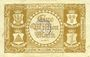 Banknotes Haslach, Hausach, Schiltach und Wolfach. Städte. Billet. 1 million mark 18.8.1923