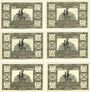 Banknotes Hemdingen. Gemeinde. Série de 6 billets. 25 pf (2ex), 50 pf (2ex), 75 pf (2ex) (1921)