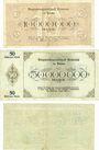 Banknotes Herne. Bergwerksgesellschaft Hibernia. 10 millions mark août 1923, 50, 100 millions mark sept 1923