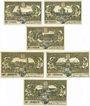 Banknotes Husby. Gemeinde. Série de 6 billets. 50 pf (3ex), 75 pf (3ex) (1921)